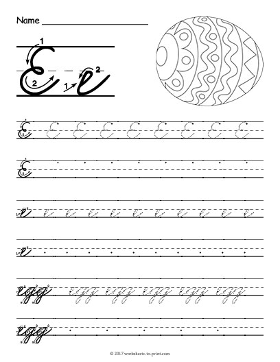 Cursive E Worksheet