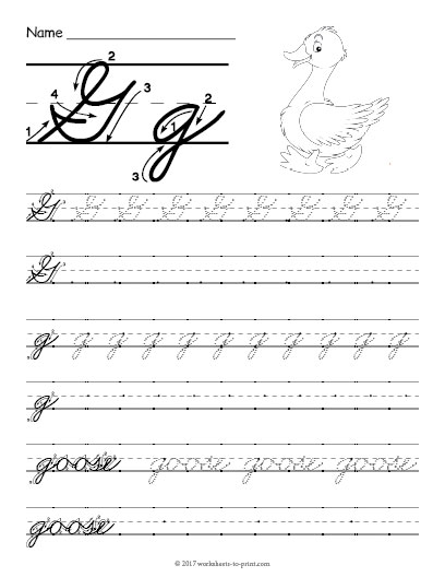 Cursive G Worksheet