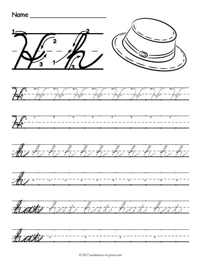 Cursive H Worksheet