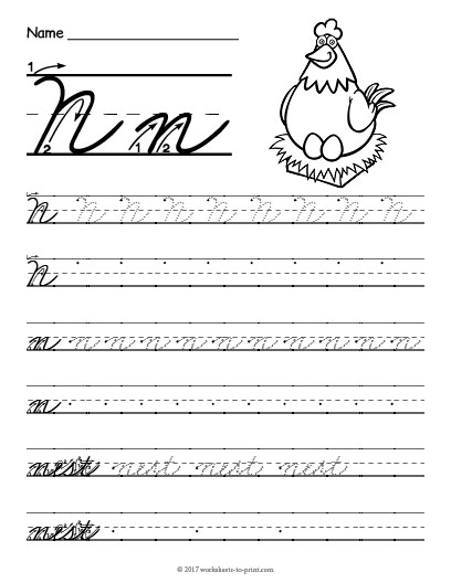 Cursive N Worksheet